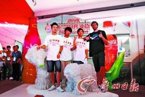 加索尔逛世博谈世锦赛:中国男篮能够进8强