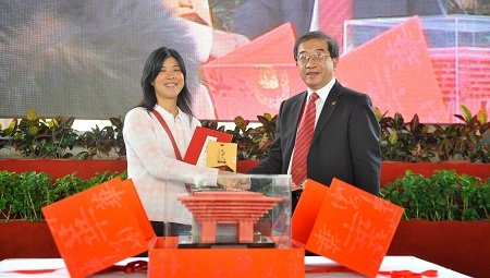 中国馆12月起续展半年 力争保留国宝级展品