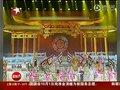 视频:中国馆日文艺晚会 气势恢宏绚丽多姿