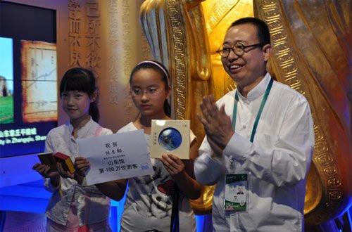 山东馆庆贺客流超过百万 幸运游客获纪念瓷盘