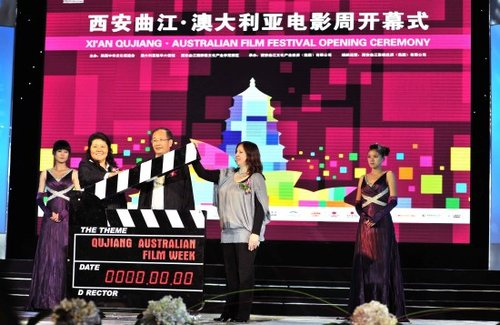 澳大利亚电影周闭幕 中澳影视合作联盟成立