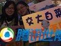 高清:难说再见 我们共同经历的上海世博