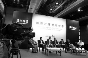 韩正:上海正积极谋划国际金融中心五年规划