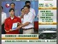 视频:世游赛倒计时启动 吴敏霞成形象大使