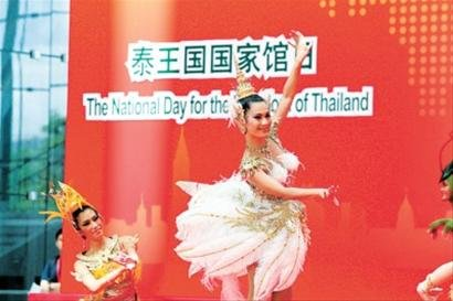 泰总理:上海世博的成功激励泰国申办2020世博