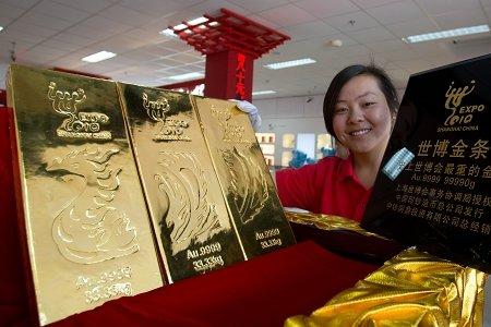 图文:世博最重金条价值3580万元
