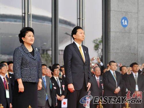 日本国家馆日:前首相鸠山出席并致辞(组图)