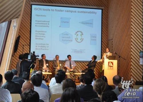 卢森堡馆论坛:立足于未来可持续发展的学习