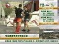 视频:专业泰拳酣战世博 摆拳蹬踹招式狠毒