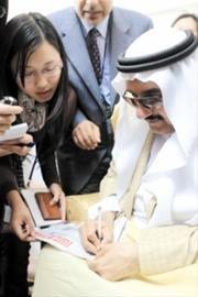 """沙特王子掌舵""""月亮船"""" 坦言有兴趣申办世博"""