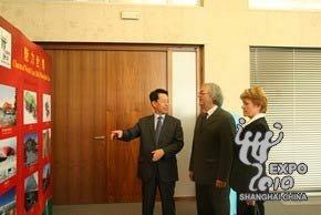 中国驻斯洛伐克使馆举行世博主题日推介活动