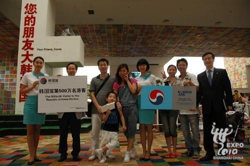 韩国馆第500万名游客获赠上海-首尔往返机票
