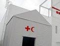 组图:探秘国际红十字与红新月馆