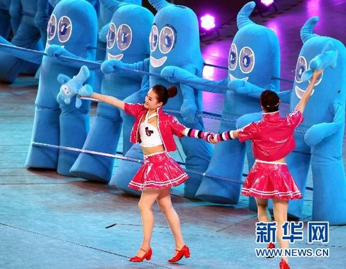 上海世博圆满闭幕 温家宝出席仪式并宣布闭幕