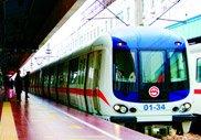 地铁总里程5年内有望突破600公里