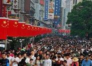 国庆上海南京路人潮奇观