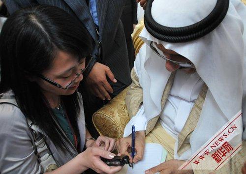沙特王子:钟情中国馆 愿沙特馆永留上海(图)