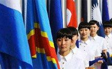 世博成就中国成人礼