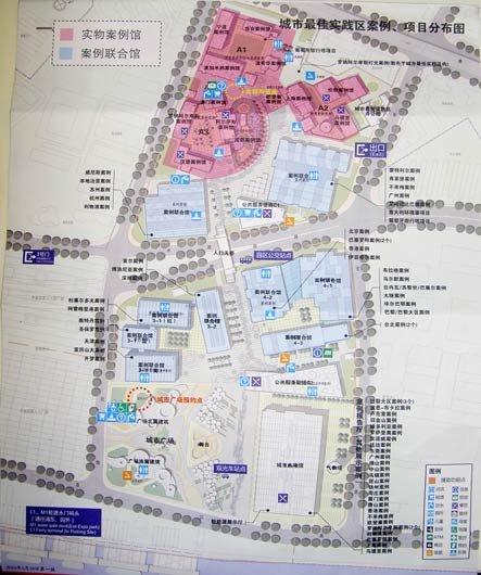 游客凭城市名片册可直通中国德国西班牙三馆