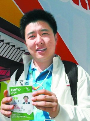 """世博志愿者:北京志愿者筑起""""微笑长城"""""""