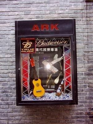 玩乐地图 上海高品位酒吧(图)