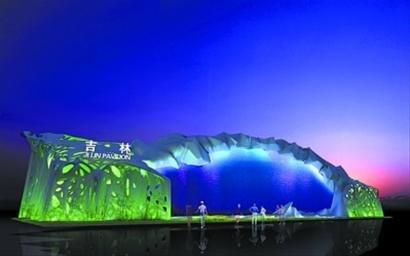 吉林馆展森林城市 主题影片再现长白山风貌