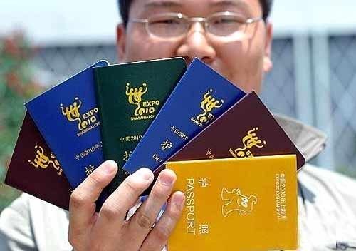园区部分特许产品店须凭预约券购买世博护照