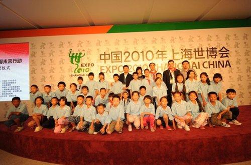 中国红十字世博爱未来行动夏令营日活动启动