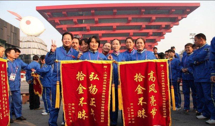 高清:世博闭幕在即 工作人员中国馆合影留念