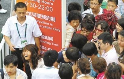 台湾馆预约券10分钟发完 游客排队一整天苦等