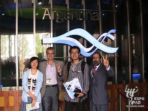 阿根廷馆第25万位参观者获赠阿根廷球队队服