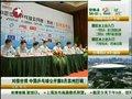 视频:中国乒乓球赛8月打响 各国名将汇苏州