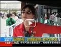 视频:老外掀起世博新时尚 澳洲姑娘秀中文歌
