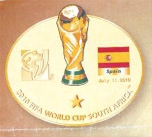 世博园将售西班牙夺冠徽章 价格50元须预付款