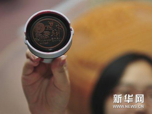 世博园提预热中秋节 韩国民俗周呈文化大餐