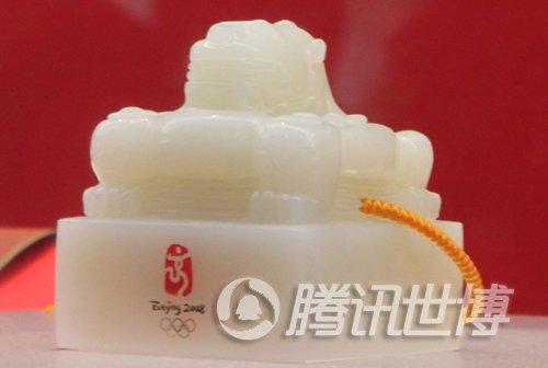 北京馆玉雕宝玺凝萃中国文化 唤起奥运记忆