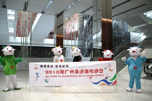 世博园将迎来广东周 亚运会乐羊羊走进上海