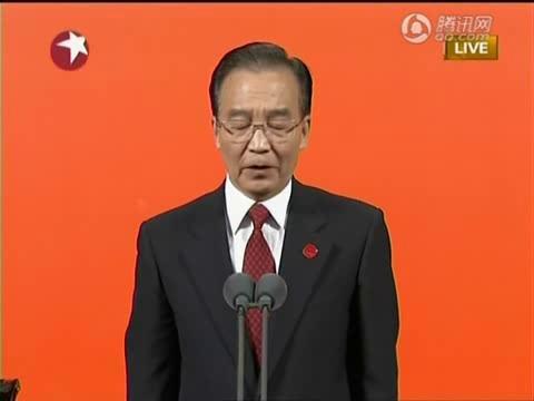 视频:世博闭幕式举行 温家宝宣布世博会闭幕