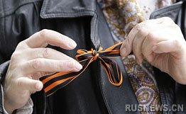 俄罗斯馆将发卫国战争纪念章 印有红场