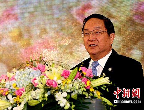 图文:俞正声宣布上海世博青年高峰论坛开幕