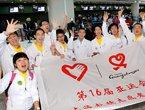 组图:世博志愿者踏上服务亚运会征程