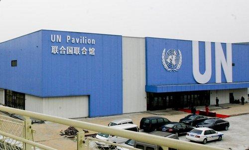 联合国助理秘书长:上海世博无与伦比无可挑剔