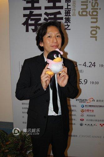 林奕华畅聊上海精神 世博会让我们畅想未来