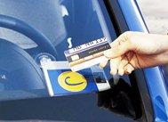 在德国不莱梅你只要一张卡就可以开走车辆
