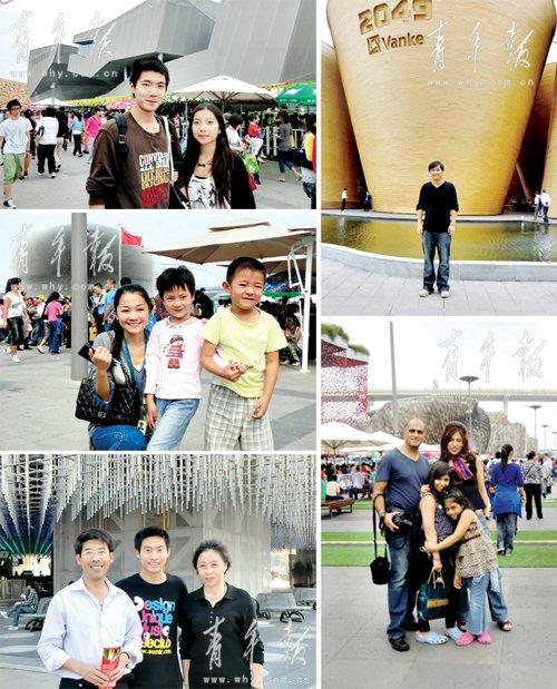 志愿者拍客定格世博微笑 痴迷游客观博笑脸