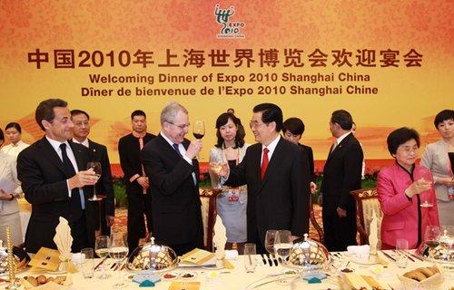 胡锦涛举行欢迎宴会 欢迎出席世博开幕式贵宾