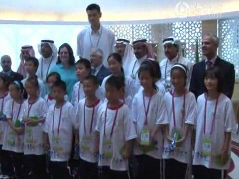 视频:姚明携众星世博做公益 带儿童游沙特馆