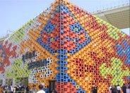 上海世博会是中国对全体国民的一次绝佳教育投资