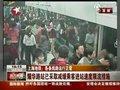 视频:地铁涉博车站客流加大 耀华路站已限流