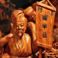 两千年香樟雕出清明上河图